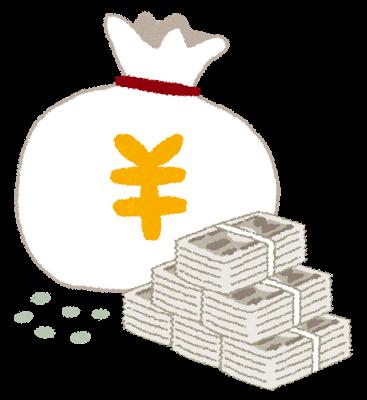 円マーク20190329.png